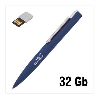 """Ручка шариковая """"Callisto"""" с флеш-картой на 32Gb (USB3.0)"""